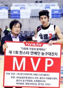 20150121-JinHon son-LSY MVP-6