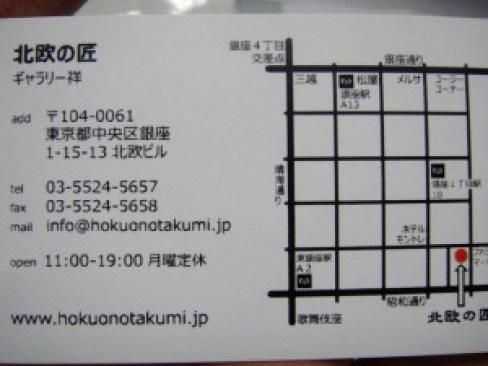 mini2014-07-25 01.54.40
