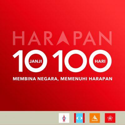 100 days pledge