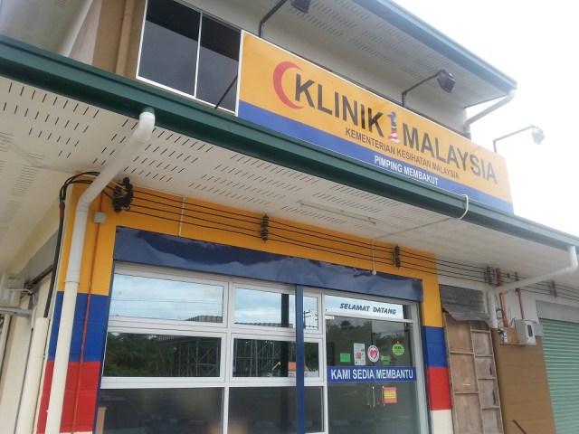 1Malaysia Clinic