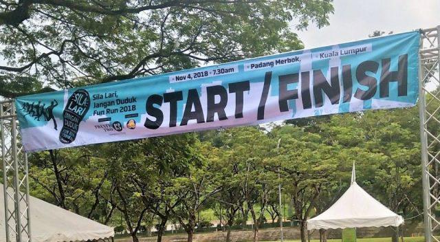 Sila Lari, Jangan Duduk Fun Run 2018