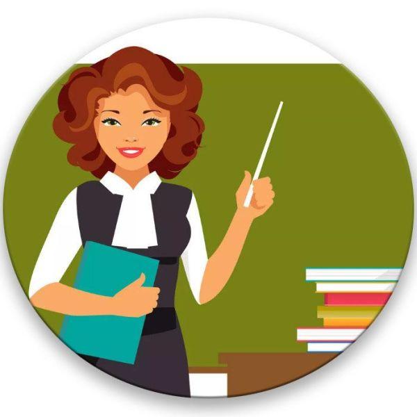 Профессия рисунок учитель: Профессия учитель – картинки и ...