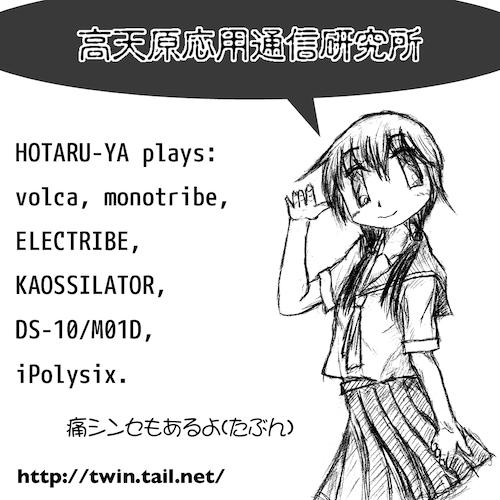 M3-2014春 高天原研 サークルカット