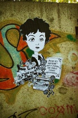 Street art by Zoya in St. Petersburg, Russia