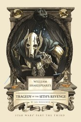 Book cover for William Shake