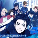 Collage of 11 characters from Yuri on Ice; main character Yuri is in the foreground looking into the camera; the series title appears in the bottom right corner in Japanese and English