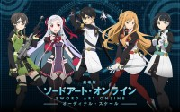 Five of the main characters from Sword Art Online the Movie: Ordinal Scale standing in a line facing the camera; the movie title appears below them in Japanese and English