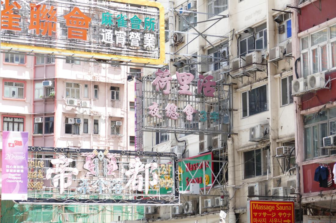 Hongkong beauty shopping guide