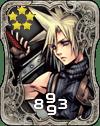Final Fantasy XIV, Triple Triad, Cloud