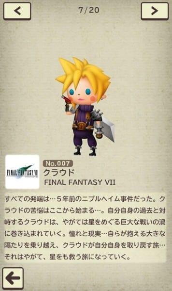 Final Fantasy, World Wide Words