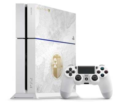 limited edition, console, consoles, best, nicest, Destiny