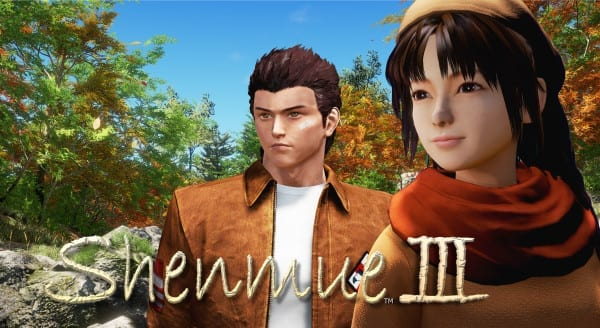 Shenmue III Sega Dreamcast 2