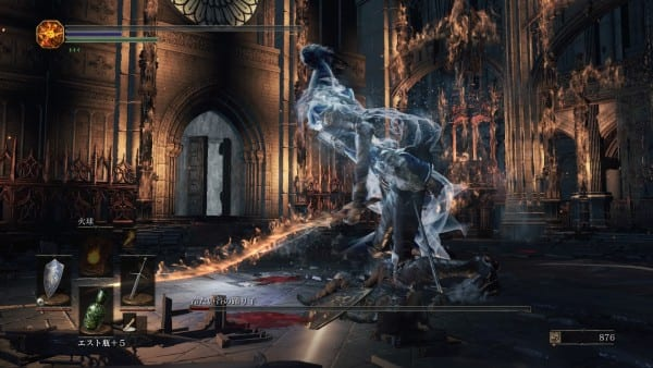Dark Souls III, how to, guide, boss, Dancer of the Boreal Valley