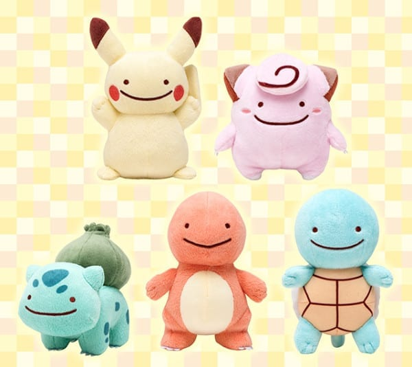 Ditto Pokemon plush