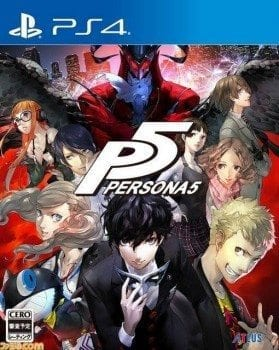Persona 5, boxart, cover, announcement, release date, ps4,