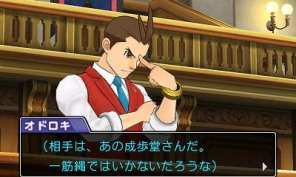 Phoenix-Wright-Ace-Attorney-Spirit-of-Justice_2016_06-02-16_003