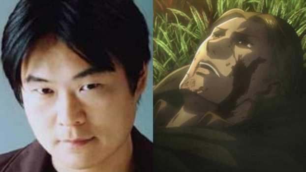 Susumu Chiba as Eld Gin