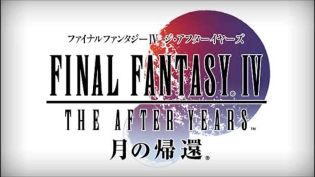 17) Final Fantasy IV: The After Years