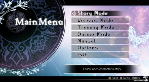 Blade Arcus from Shining, Main Menu