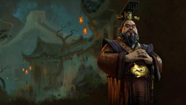 Qin Shi Huang - Wall of 10,000 Li
