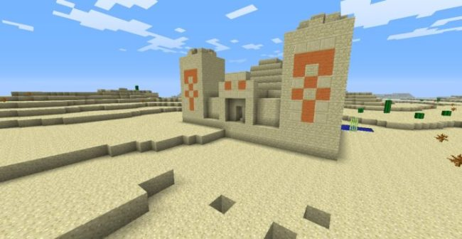 In case you're also looking for a Desert Temple