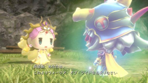 Princess Sarah (Final Fantasy)