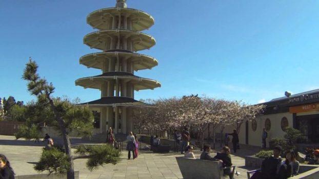 Japantown - Real Life