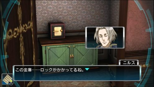Zero-Escape-The-Nonary-Games_2017_01-26-17_004