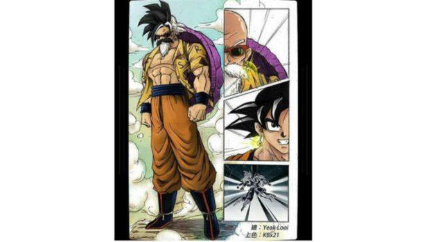 Master Roshi and Goku