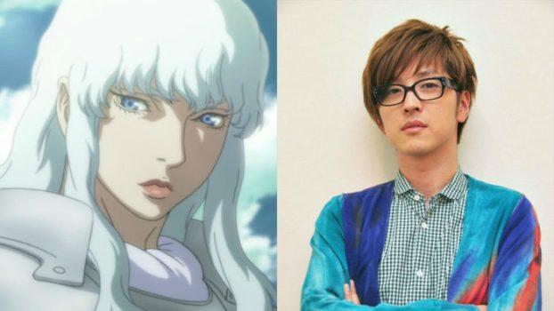 Griffith/Femto/Hawk of Light - Takahiro Sakurai