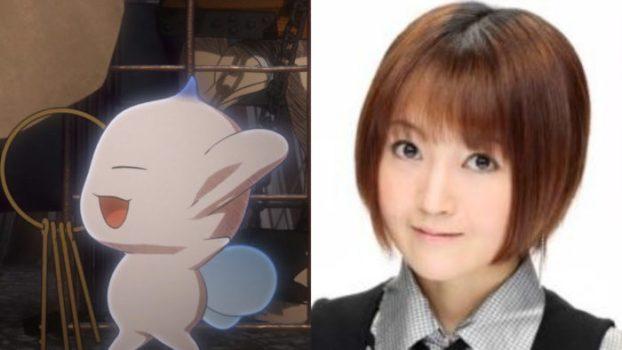 Puck - Kaoru Mizuhara