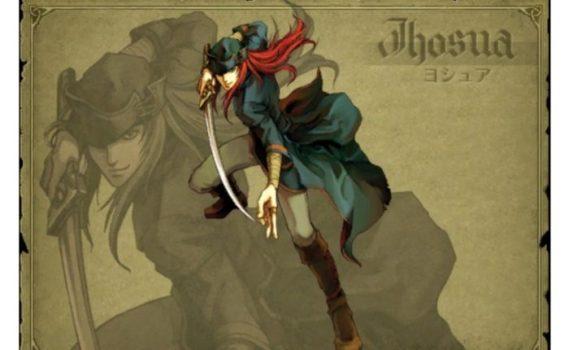 Joshua (Sacred Stones)