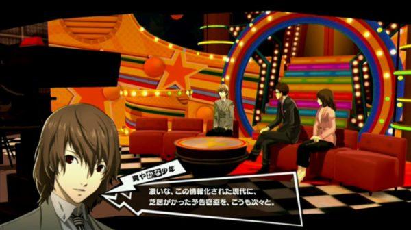 Goro Persona 5
