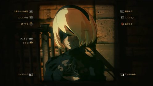 gravity rush 2 2b outfit 3