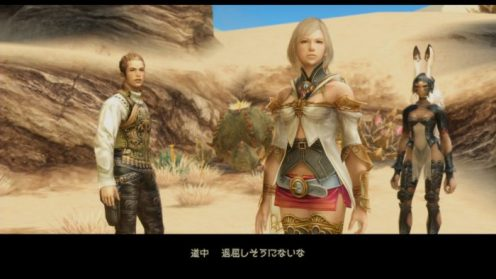 Final-Fantasy-XII-The-Zodiac-Age_2017_05-21-17_020