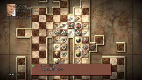 Final-Fantasy-XII-The-Zodiac-Age_2017_05-21-17_049