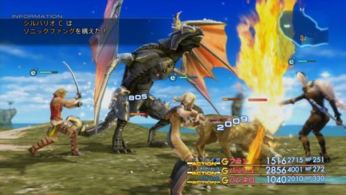 Final-Fantasy-XII-The-Zodiac-Age_2017_05-21-17_051
