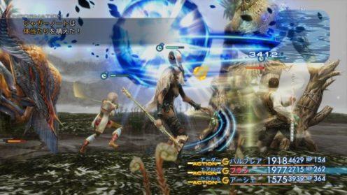 Final-Fantasy-XII-The-Zodiac-Age_2017_05-21-17_052