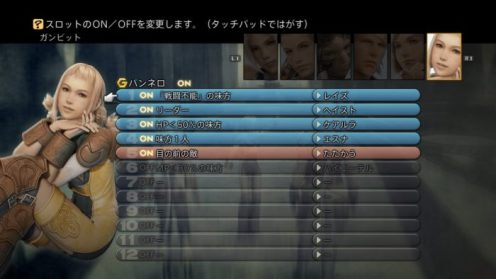 Final-Fantasy-XII-The-Zodiac-Age_2017_05-21-17_054