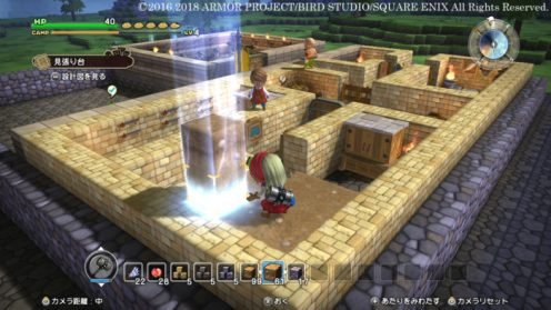 Dragon-Quest-Builders_2018_01-03-18_010