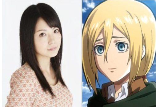 Shiori Mikami - Krista Lenz