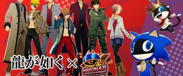 Persona 3 And 5 Dancing Are Getting More Quirky Crossover Costumes