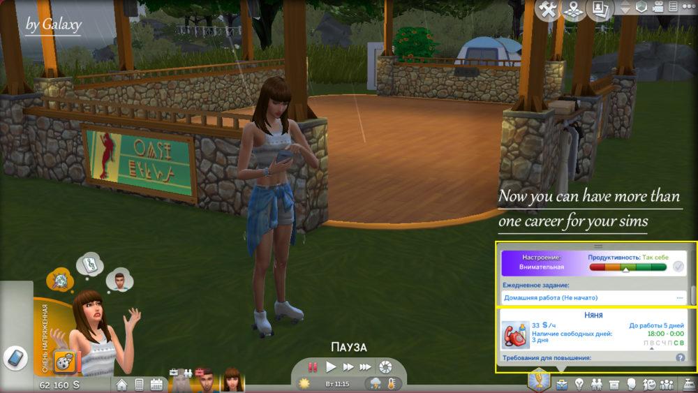 lijst van dating Sims games