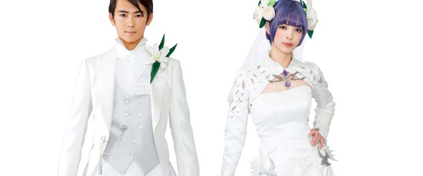 Final Fantasy XIV Real Life Wedding (FF News 12/21/18 to 12/28/18)