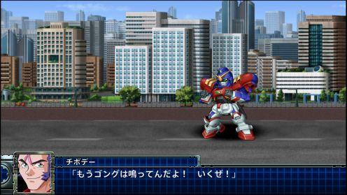 SuperRobotWarsT (7)