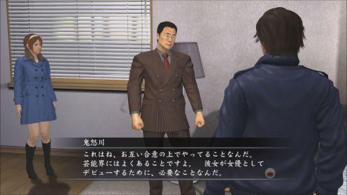 Yakuza4 (22)