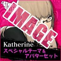 Catherine (16)