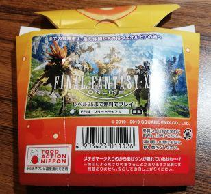 Final Fantasy XIV Karaage-kun