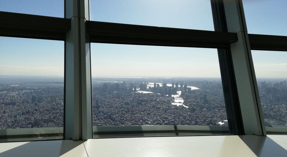 KIngdom Hearts III Tokyo Skytree