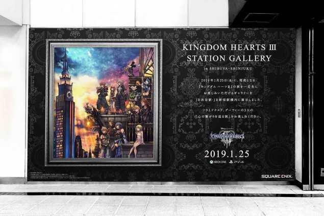 KingdomHearts (3)